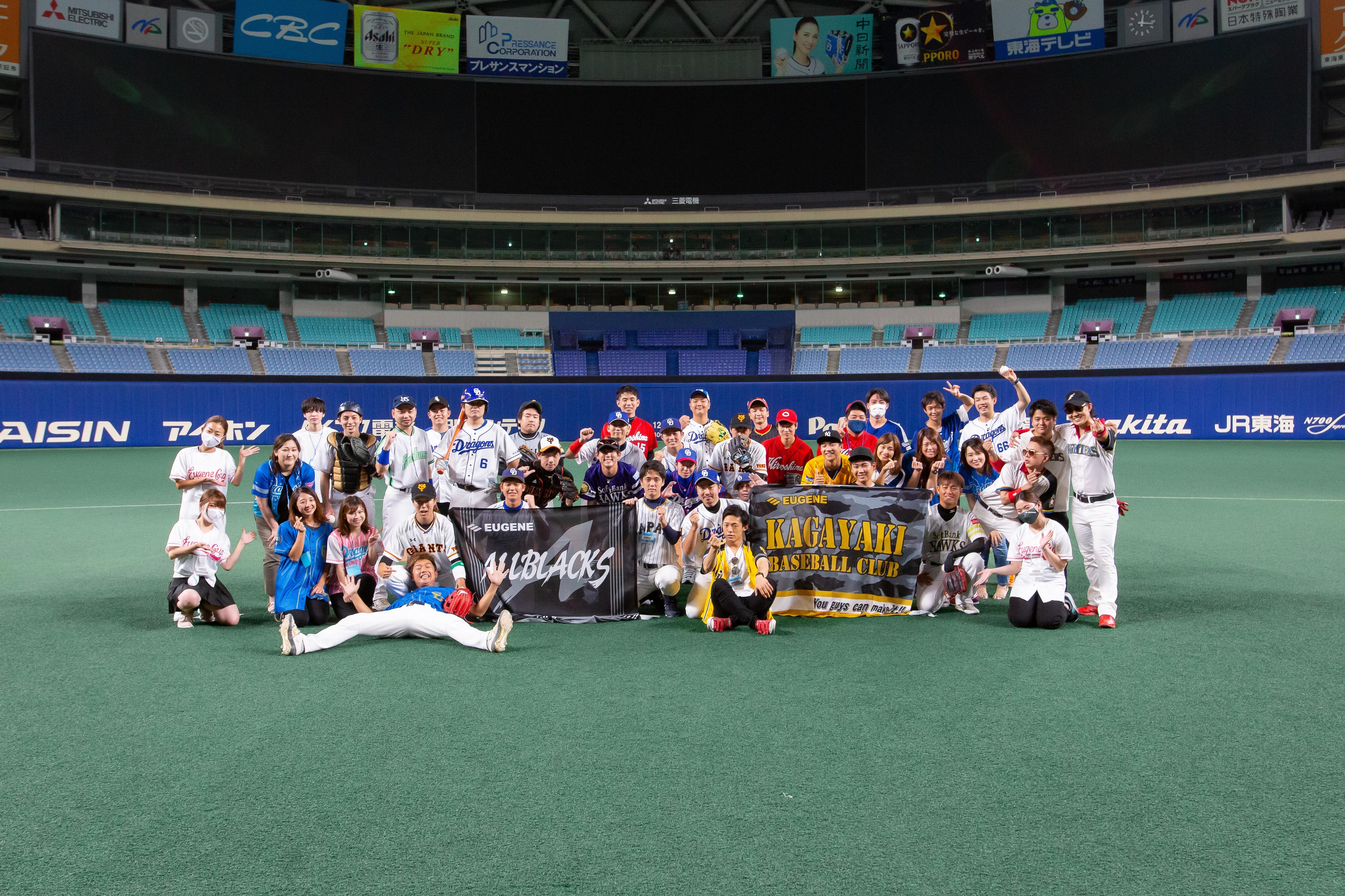 名古屋草野球革命(クサカク)